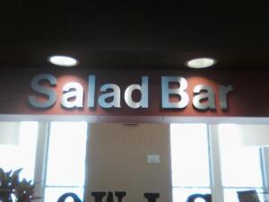 Salad Bar at William Woods